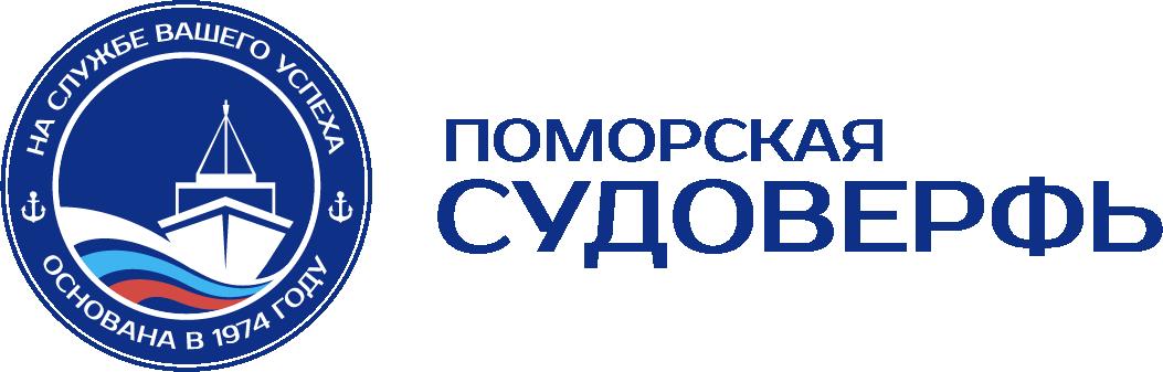 (c) Shipyard29.ru